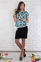 Классическая юбка для беременных Jina, черная