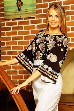 Платье №1813.1 размер 44. Цена розницы 540 гривен., фото 2