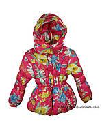 Куртка удлиненная для девочек   демисизонная 2-5 лет цвет кораловый