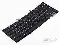 Клавиатура для ноутбука Acer Extensa: 4120, 4220, 4420, 4630, 5120; TravelMate: 4320, 4720, 5220, 5310, 5520, 5720, rus, (KB.INT00.013) Black