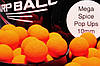 Бойлы Карпболлы Carpballs Pop Ups 10 mm Megaspice