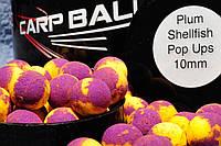 Бойлы Карпболлы Carpballs Pop Ups 10 mm Plum Shellfish