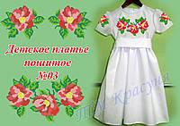 Пошитое платье для девочки ПД03