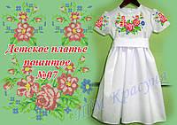 Пошитое платье для девочки ПД07