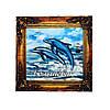 """""""Дельфіни 3"""" магніт - картина Більшовик 70х70 мм"""
