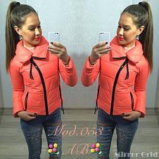 Женская куртка на синтепоне, фото 2