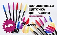 Силиконовая Черничная щеточка для расчесывания ресниц (шт.)