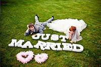 Буквы Just Married для свадебной фотосессии