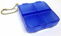 Таблетница на 1 день 4 ячейки с цепочкой контейнер для таблеток пластиковый