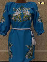 Синее вышитое женское платье