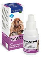 Природа СексCтоп ProVet Препарат с мягким контрацептивным действием для кошек и собак