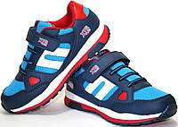 Детские кроссовки для мальчика XTB Польша размеры 31-36