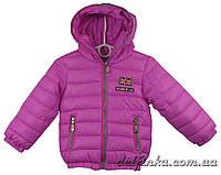 Куртка для девочек демисизонная 1-4 лет цвет сиреневый