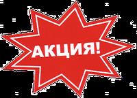 Скидки на постельное бельё Altinbasak!