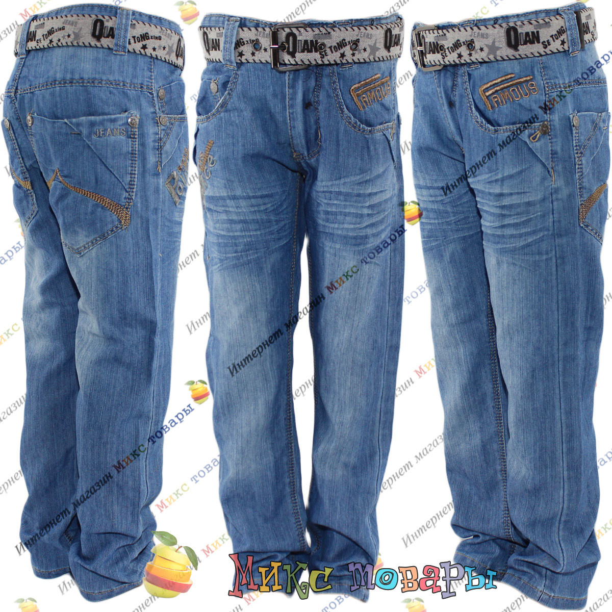 Летние облегченные джинсы для мальчика от 7 до 12 лет (4178)