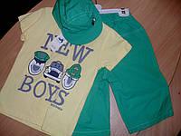 Костюм летний с кепкой для мальчика
