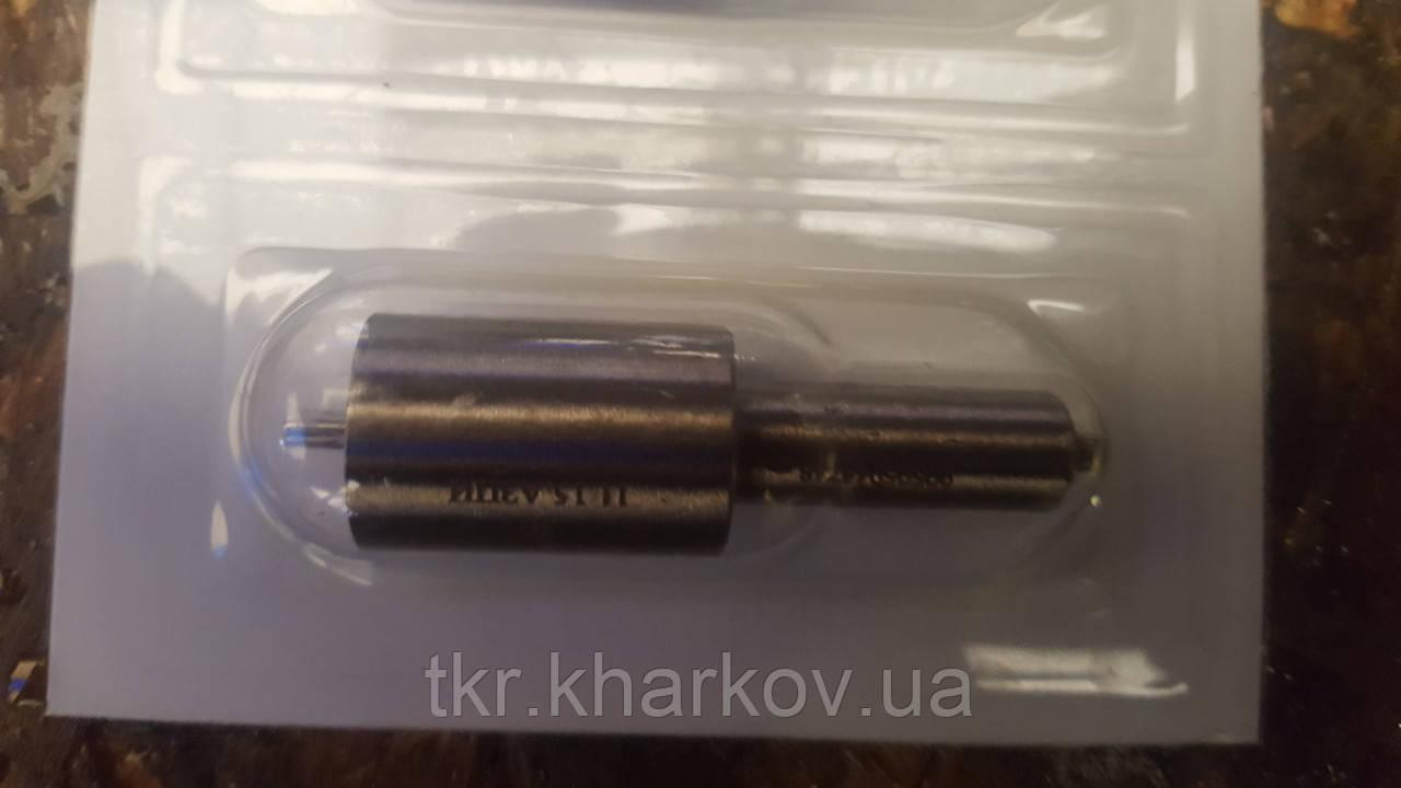 Розпилювач форсунки МТЗ-80, Д-240 6А1-20с2-50 АЗПИ