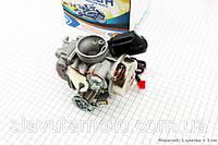 Карбюратор в сборе 150сс (VELTH)  (скутер 125-150куб.см), фото 1