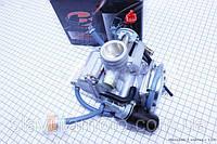 Карбюратор в сборе 150сс (B-cyle)  (скутер 125-150куб.см)
