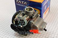 Карбюратор в сборе (TATA)  (скутер 125-150куб.см)