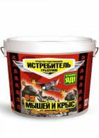 Истребитель мишей та щурів відро 8 кг (в умовах побуту) ОРИГИНАЛ
