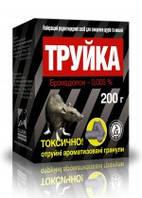 Труйка - гранулы от грызунов 200 г ОРИГИНАЛ