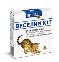 """Природа Фитокомплекс для кошек """"Веселий кіт"""""""
