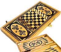 Игровой набор 3 в 1 Нарды, Шахматы, Шашки 5025C