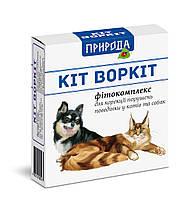 Природа Кiт Воркiт Фитокомплекс для коррекции нарушения поведения котов и собак независимо от причины