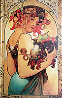 "Книга-тайник ""Дама с плодами"" (26х17х5 см.)"