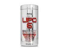 Lipo-6 Unlimited 120капс