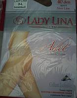 Женские капроновые колготки 40 den Lady Lina-S741