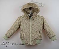 Куртка  для девочек  демисизонная 2-5 лет
