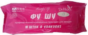 Лечебные прокладки  « ФУ ШУ» -  10 прокладок на 49 травах (без масла)