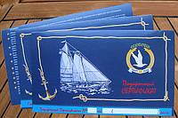 Подарочный сертификат на аренду яхт, катеров, обучение управлению яхтой на Днепре