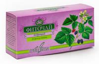 Травяной чай фиточай Бодрящий улучшает работоспособность, иммунитет, витамины