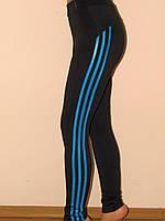 Женские спортивные лосины с голубыми полосками