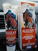 Alezan Гель 2 в 1 охлаждающего-разогревающего действия 100мл