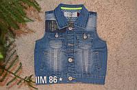 Джинсовая безрукавка для девочек 116-146 см