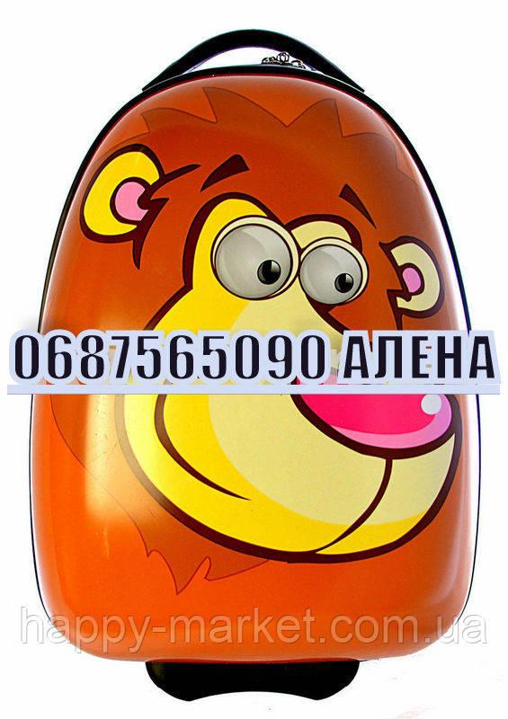 """Чемодан детский дорожный качество Люкс Josef Otten """"ЛЕВ"""" 2188-2"""