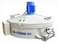 Бетоносмеситель принудительного действия СБ-138БМ объем 1500 л