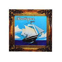 """""""Корабель"""" магніт - картина Євпаторія 70х70 мм"""