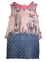Нарядное платье  для девочек, Crossfire, размеры 98, арт. CS 1941
