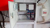 Автоматичне введення резерву АВР  Версія 02.00, фото 1