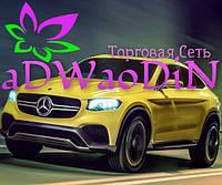 Mercedes показал кроссовер GLC Coupe на видео