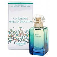 Hermes Un Jardin Apres la Mousson туалетная вода 100 ml. (Гермес Ун Жардин Апрес Ля Муссон), фото 1