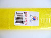 Креп-бумага (гофробумага) желтая 575 180г/м