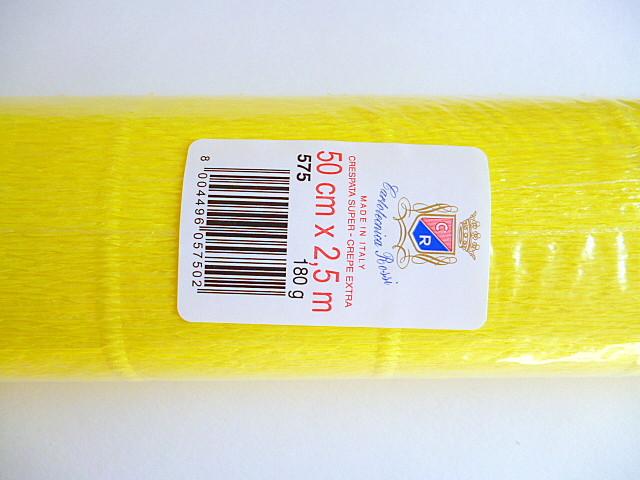 """Креп-бумага (гофробумага) желтая 575 180г/м - Интернет-магазин  """"Модница"""" в Одессе"""