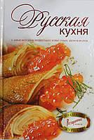 Русская кухня, 978-5-271-37399-2