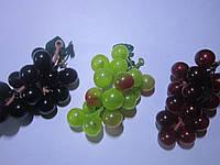 Виноград искусственный мелкий